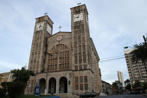 Atividade  Passeio pela cidade de Cuiabá em cuiaba